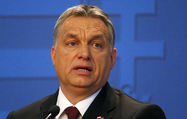 Τo Λουξεμβούργο προτείνει δημοψήφισμα για παραμονή της Ουγγαρίας στην ΕΕ
