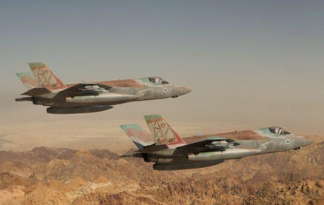 Το Ισραήλ ανακοίνωσε ότι πραγματοποίησε αεροπορικές επιδρομές στη Μέση Ανατολή με F-35