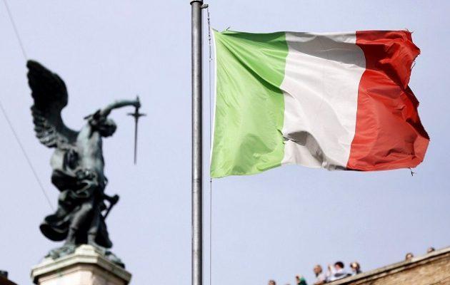 Reuters: Η ΕΚΤ θα «σώσει» την Ιταλία μόνο εάν μπει σε μνημόνιο