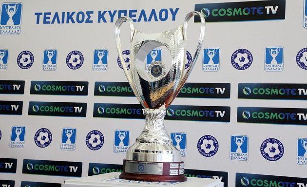 Με ξένους διαιτητές ο τελικός του Κυπέλλου μεταξύ ΑΕΚ-ΠΑΟΚ