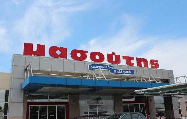Ποια αλυσίδα σούπερ μάρκετ αγόρασε ο Μασούτης – Πόσα λεφτά έδωσε