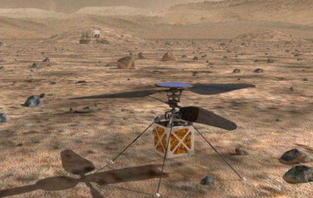 Η NASA θα στείλει ελικόπτερο να εξερευνήσει από ψηλά την επιφάνεια του πλανήτη Άρη