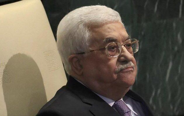 Παλαιστίνη: O Aμπάς προκήρυξε προεδρικές και βουλευτικές εκλογές μετά από 15 χρόνια