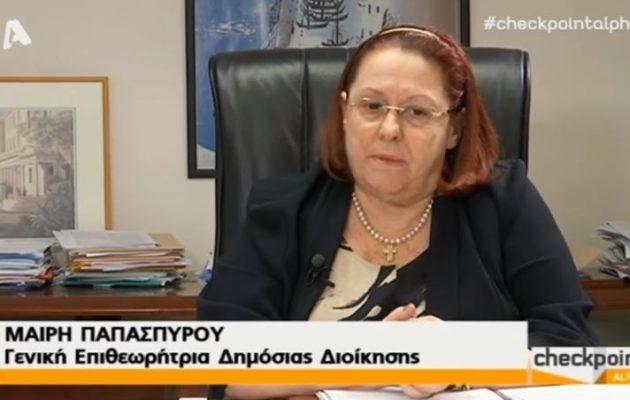 Βόμβα Παπασπύρου: Πάνω από 10 τα πορίσματα για το ΚΕΕΛΠΝΟ