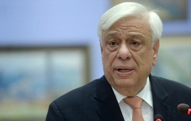 Παυλόπουλος: Είμαστε ανυποχώρητοι εγγυητές της ευρωπαϊκής νομιμότητας
