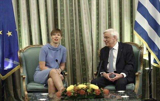 «Βολές» Παυλόπουλου προς Σκόπια και Τουρκία στη συνάντηση με την Εσθονή πρόεδρο