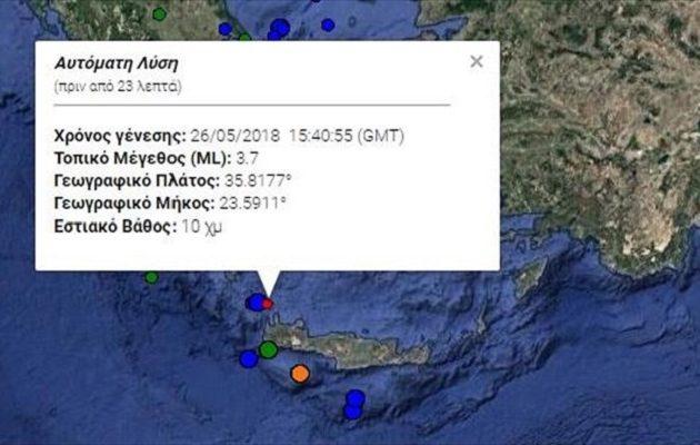 Σεισμός 3,7 Ρίχτερ βόρεια της Κρήτης