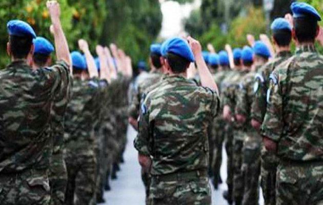Τι αλλάζει στη στρατιωτική θητεία – Ποιοι θα υπηρετούν τρεις μήνες