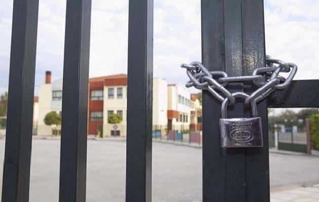 Γρίπη: Ποια σχολεία θα είναι κλειστά την Παρασκευή στην Αττική