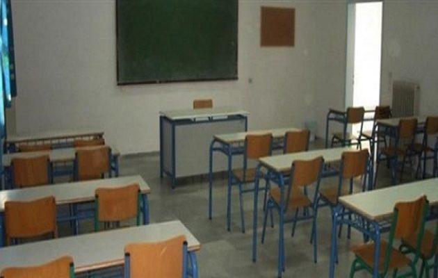 Καθηγήτρια απολύθηκε γιατί δέχτηκε μπούλινγκ και έκανε πολλές απουσίες