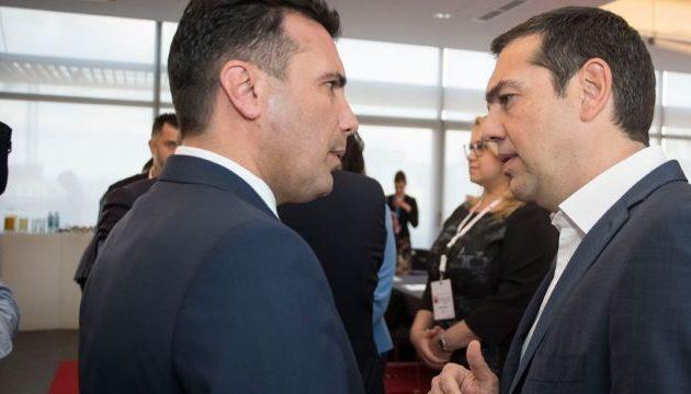 «Νέα Σελίδα»: Ο Σκοπιανός εμφύλιος οδήγησε τις διαπραγματεύσεις σε αδιέξοδο – Όλο το παρασκήνιο