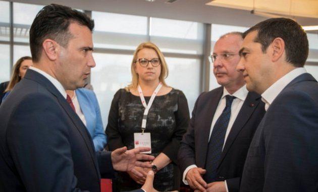 Πώς ο Τσίπρας «σκότωσε» την πρόταση Ζάεφ για Ilindenska Makedonija για το Σκοπιανό
