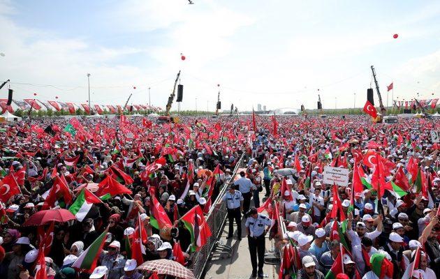 Ο Ερντογάν κατέβασε τους ισλαμιστές στους δρόμους της Κωνσταντινούπολης για την… Παλαιστίνη