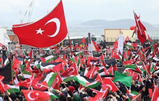 Νέα επίθεση της Τουρκίας στο Ισραήλ – Το κατηγορεί για «ρατσιστικό»