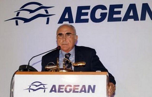 Πέθανε ο ιδρυτής και πρόεδρος της Aegean Θεόδωρος Βασιλάκης