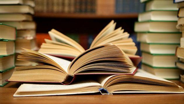 Συμφωνία κυβέρνησης – Θεσμών για ενιαία τιμή βιβλίου-  Είχε καταργηθεί το 2014