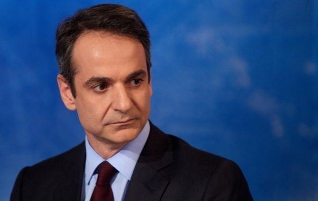 Μητσοτάκης: Ποτέ δεν θα συνεργαστώ με ΣΥΡΙΖΑ και ΑΝΕΛ