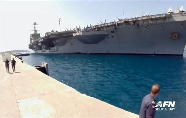 Έπιασε Σούδα το αμερικανικό αεροπλανοφόρο-θηρίο «Χάρι Τρούμαν» (βίντεο)