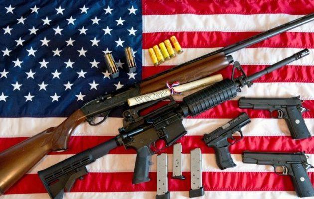 Απίστευτο: Στις ΗΠΑ υπάρχουν περισσότερα όπλα απ΄ ό,τι άνθρωποι!