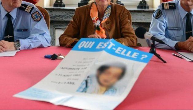 Τυχαίο τεστ DNA αποκάλυψε τη φρίκη για το φόνο 4χρονης πριν από 30 χρόνια