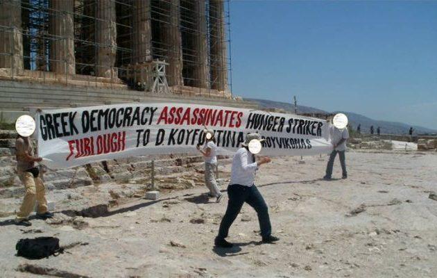 Πανό του Ρουβίκωνα στην Ακρόπολη για τον Κουφοντίνα