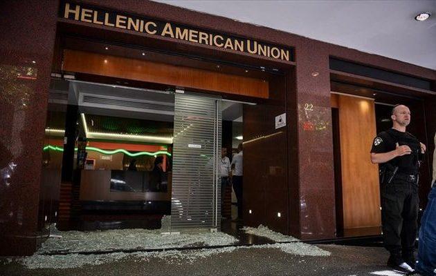 Στον εισαγγελέα 26χρονος και 23χρονη για το «ντου» στην Ελληνοαμερικανική Ένωση