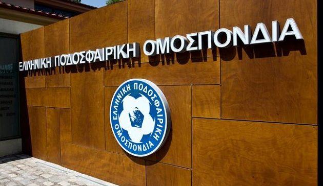 ΕΠΟ: Θα ζητήσει παρέμβαση από FIFA/UEFA για τον νόμο Αυγενάκη