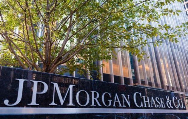 Μήνυση στη JP Morgan για ρατσισμό υπέβαλε Αφροαμερικανός χρηματιστής