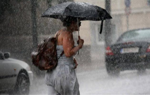 Καιρός: Που βρέξει και θα «χτυπήσουν» καταιγίδες την Παρασκευή