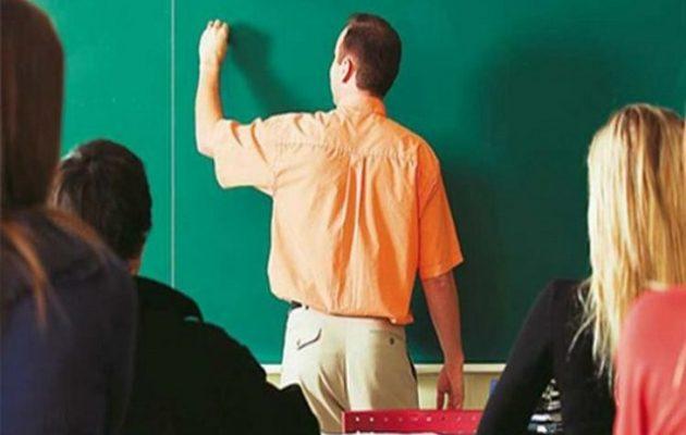 Καθηγητής σε μαθήτρια: Ξέρω ότι παίζεις καλά τα μπαλάκια