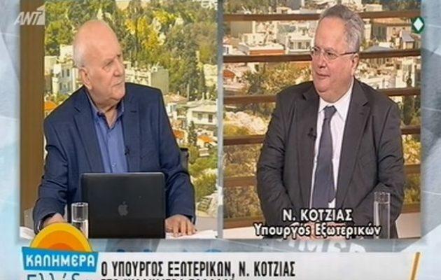 Νίκος Κοτζιάς: «Δεν παίρνουμε εμείς το ρίσκο, αλλά τα Σκόπια» – «Το 47% στηρίζει την κυβέρνηση»