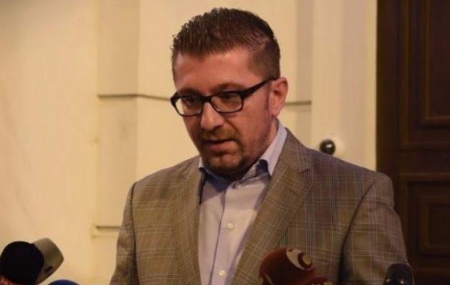 Χριστιάν Μίτσκοσκι: «Ο Ζόραν Ζάεφ συμφώνησε την παράδοσή μας στην Ελλάδα – Ψηφίζουμε ΟΧΙ»