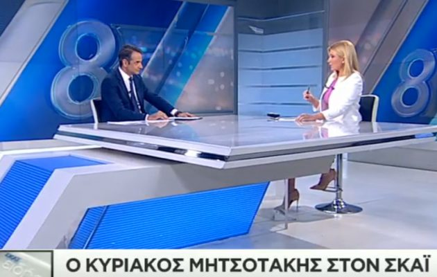 Με την ουρά στα σκέλια ο Μητσοτάκης: «Δεν ψηφίζω, αλλά δεν θα καταργήσω τη συμφωνία με τα Σκόπια»