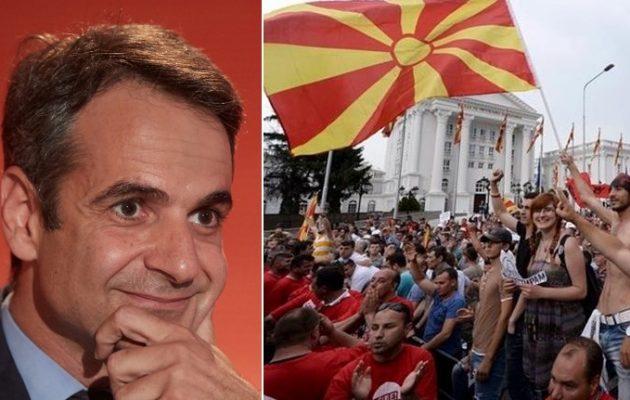 «Προσκυνήσαμε την Ελλάδα» λένε οι ακροδεξιοί στα Σκόπια ενώ υιοθετούν ίδια ρητορική με τον Μητσοτάκη