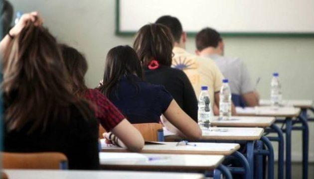 Σε ποια μαθήματα θα εξετάζονται οι μαθητές Λυκείου στο τέλος της χρονιάς