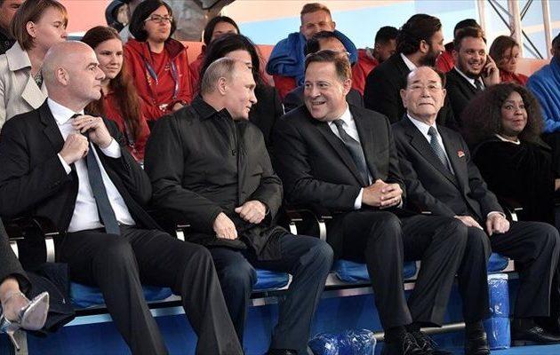 Ο Πούτιν έδωσε «ραντεβού» με Κιμ Γιονγκ Ναμ στις κερκίδες του Μουντιάλ