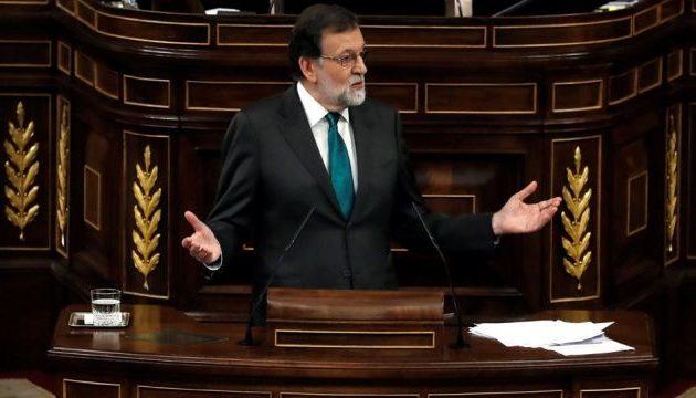 Ο Ραχόι παραδέχεται την ήττα του στην Ισπανία και αποχωρεί