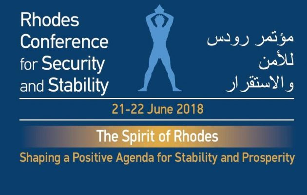 25 χώρες συμμετέχουν φέτος στη Διάσκεψη της Ρόδου – Κορυφαίο γεωπολιτικό γεγονός υπό την προεδρία Κοτζιά