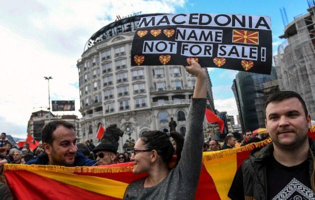 Μη συμφωνία με τα Σκόπια σημαίνει: «Κάντε ό,τι θέλετε, εμείς θα κάνουμε ό,τι δεν βλέπουμε»