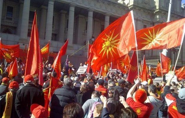 Συμφωνία των Πρεσπών: Διαβάστε πώς οι Σκοπιανοί παραιτήθηκαν από τον σφετερισμό της αρχαίας Μακεδονίας