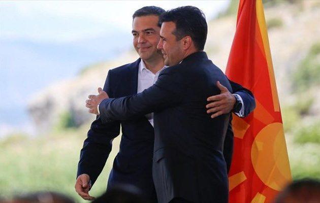 Γιατί αλλάζουν οι χάρτες της Ευρώπης μετά τη συμφωνία με τα Σκόπια – Τι λέει ο ξένος Τύπος