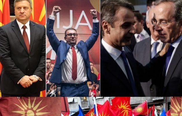 Υπόγεια συμφωνία ΝΔ-VMRO ενάντια στη λύση – Οργή στα Σκόπια: «Η Ελλάδα τα πήρε όλα»