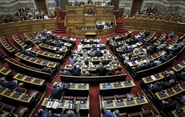 Η συζήτηση στη Βουλή γύρω από το «Σκοπιανό» μας εκθέτει ως έθνος κρετίνων – Ντρέπομαι!