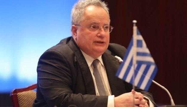 Η ασφάλεια στη Μεσόγειο στο επίκεντρο της Διάσκεψης της Ρόδου – Τι θα συζητηθεί