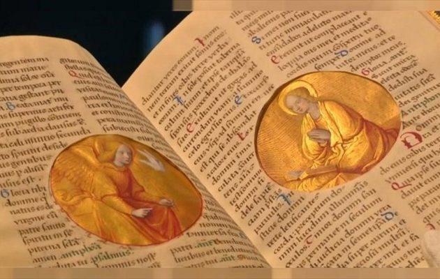 Χειρόγραφο του Μεσαίωνα πωλήθηκε 4,29 εκατ. ευρώ σε δημοπρασία στο Παρίσι