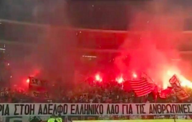 Πανό συμπαράστασης του Ερυθρού Αστέρα προς τον ελληνικό λαό (βίντεο)