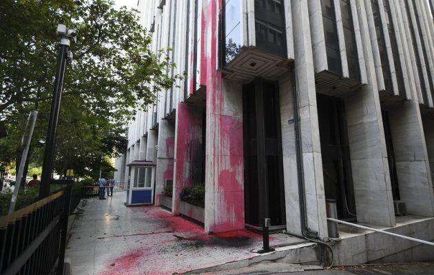 Επίθεση από τον Ρουβίκωνα στο Υπουργείο Εξωτερικών