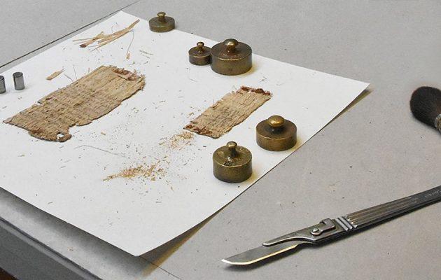 Αρχαιολογικός θησαυρός: Αποκωδικοποιήθηκε πάπυρος γραμμένος στα αρχαία ελληνικά