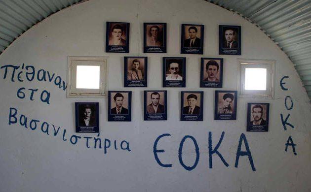 Συγκλονιστικές μαρτυρίες Κυπρίων αγωνιστών της ΕΟΚΑ που βασανίστηκαν από Βρετανούς