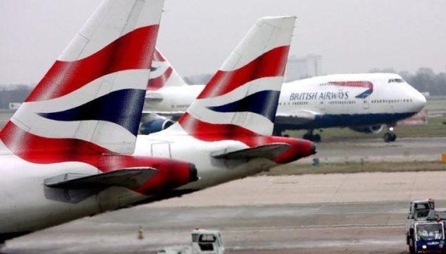 Συναγερμός στο Γκάτγουικ λόγω αναγκαστικής προσγείωσης της British Airways